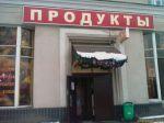 аренда без комиссии м. Преображенская площадь
