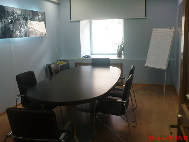Аренда офиса, помещение под офис