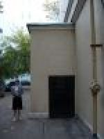 аренда офис м. Бауманская
