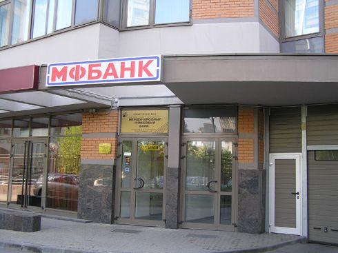 Офис, Офис-Продаж, Банк метро Фрунзенская