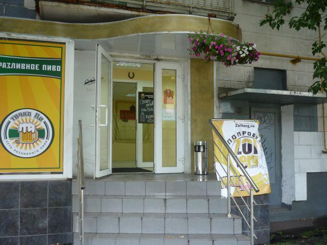 1й этаж жилого дома метро Свиблово