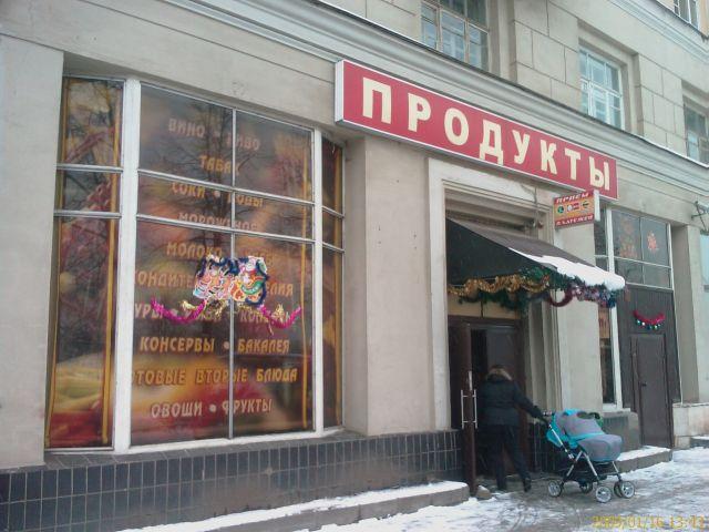 жилой дом метро Преображенская площадь