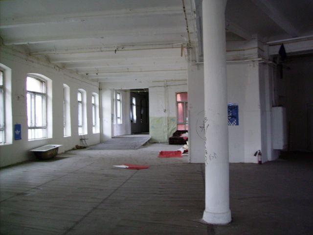 Администротивное здание метро Кропоткинская